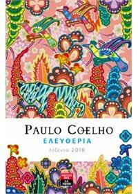paolo2017