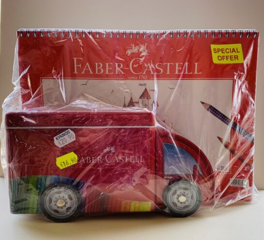Faber-Castell coloured pencils with drawing pad
